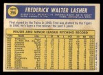 1970 Topps #356  Fred Lasher  Back Thumbnail