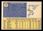 1970 Topps #52  Bruce Dal Canton  Back Thumbnail