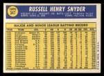 1970 Topps #347  Russ Snyder  Back Thumbnail