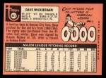 1969 Topps #647  Dave Wickersham  Back Thumbnail