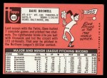 1969 Topps #459  Dave Boswell  Back Thumbnail