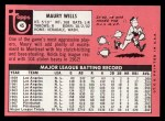 1969 Topps #45  Maury Wills  Back Thumbnail