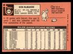 1969 Topps #616  Don McMahon  Back Thumbnail