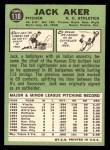 1967 Topps #110  Jack Aker  Back Thumbnail
