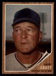 1962 Topps #12  Harry Craft  Front Thumbnail