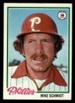 1978 Topps #360  Mike Schmidt  Front Thumbnail