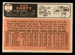 1966 Topps #153  Rico Carty  Back Thumbnail