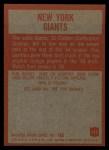 1965 Philadelphia #113   Giants Team Back Thumbnail