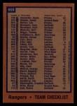 1978 Topps #659   Rangers Team Checklist Back Thumbnail