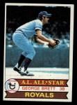 1979 Topps #330  George Brett  Front Thumbnail