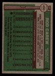 1976 Topps #400  Rod Carew  Back Thumbnail