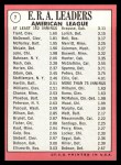 1969 Topps #7   -  Luis Tiant / Sam McDowell / Dave McNally AL ERA Leaders Back Thumbnail