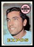 1969 Topps #378  Jose Herrera  Front Thumbnail