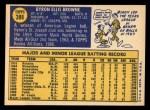 1970 Topps #388  Byron Browne  Back Thumbnail
