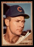 1962 Topps #495  Don Cardwell  Front Thumbnail