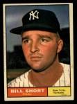 1961 Topps #550  Frank Baumann  Front Thumbnail