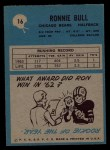 1964 Philadelphia #16  Ron Bull  Back Thumbnail