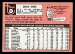 1969 Topps #511 WN Diego Segui  Back Thumbnail