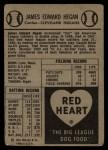 1954 Red Heart #11  Jim Hegan    Back Thumbnail