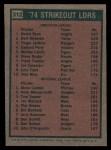 1975 Topps #312   -  Nolan Ryan / Steve Carlton Strikeout Leaders Back Thumbnail