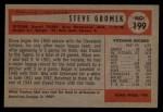1954 Bowman #199  Steve Gromek  Back Thumbnail