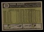 1961 Topps #398  Hank Bauer  Back Thumbnail