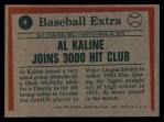 1975 Topps #4   -  Al Kaline Kaline Joins 3000 Hit Club Back Thumbnail