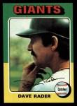 1975 Topps #31  Dave Rader  Front Thumbnail