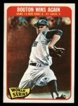 1965 Topps #137   -  Jim Bouton 1964 World Series - Game #6 - Bouton Wins Again Front Thumbnail
