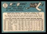 1965 Topps #212  Ron Brand  Back Thumbnail