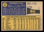 1970 Topps #303 CAR Brant Alyea  Back Thumbnail