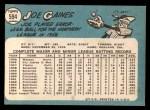 1965 Topps #594  Joe Gaines  Back Thumbnail