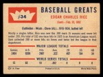 1960 Fleer #34  Sam Rice  Back Thumbnail