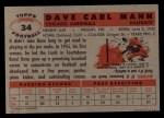 1956 Topps #34  Dave Mann  Back Thumbnail