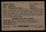 1952 Bowman Large #116  Russ Craft  Back Thumbnail
