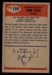 1955 Bowman #159  Don Colo  Back Thumbnail