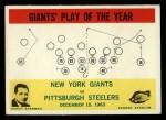 1964 Philadelphia #126   -  Allie Sherman Giants Play of the Year Front Thumbnail
