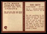1967 Philadelphia #10  Ron Smith  Back Thumbnail