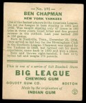 1933 Goudey #191  Ben Chapman  Back Thumbnail