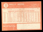1964 Topps #353  Wally Moon  Back Thumbnail