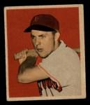 1949 Bowman #31  Dick Kokos  Front Thumbnail