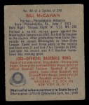 1949 Bowman #80  Bill McCahan  Back Thumbnail