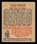 1949 Bowman #19  Bobby Brown  Back Thumbnail
