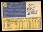 1970 Topps #116  Sparky Lyle  Back Thumbnail