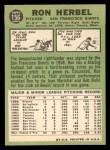 1967 Topps #156  Ron Herbel  Back Thumbnail