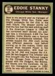 1967 Topps #81  Eddie Stanky  Back Thumbnail