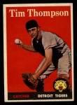 1958 Topps #57 ^WN^ Tim Thompson  Front Thumbnail