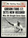 1969 Topps #162   -  Bob Gibson 1968 World Series - Game #1 - Gibson Fans 17 Front Thumbnail