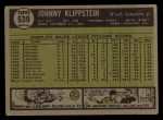 1961 Topps #539  Johnny Klippstein  Back Thumbnail