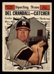 1961 Topps #583   -  Del Crandall All-Star Front Thumbnail